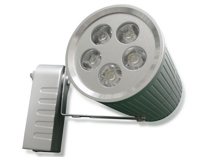 LED track Spot Light
